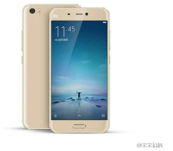 Xiaomi-Mi-5-in-Gold-w600