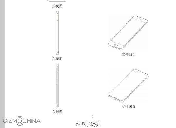 Xiaomi-Mi-5-patent-leak_2