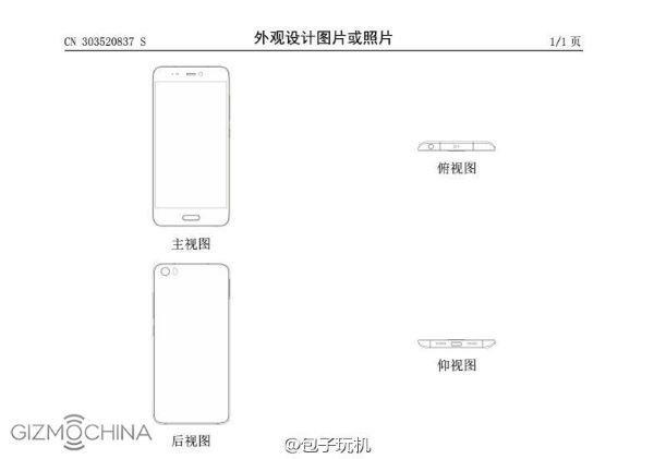 Xiaomi-Mi-5-patent-leak_3
