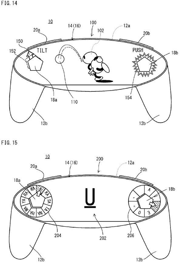 nx_patent_5