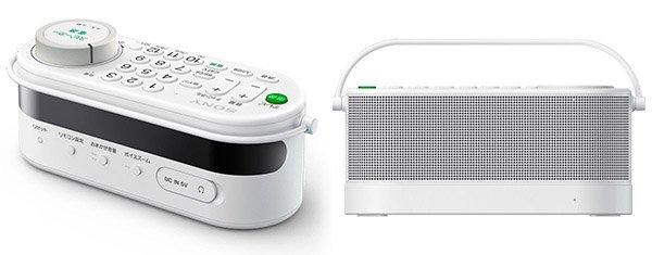 sony speaker remote