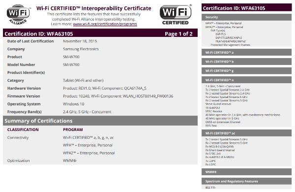 wifi-w600
