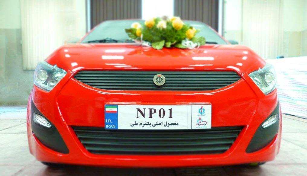 ماجرای خودرو تماما ایرانی دانشگاه علم و صنعت چیست؟