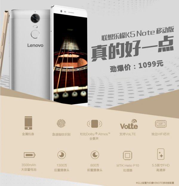 Lenovo-K5-Note_6-w600