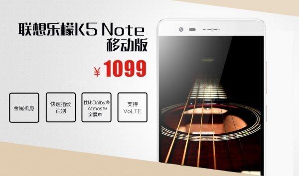 Lenovo-K5-Note_7-w600