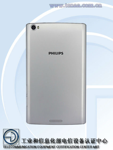 Philips-S711L-3-KK-w600