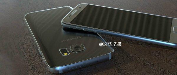 Samsung-Galaxy-S7-leak_71-w600