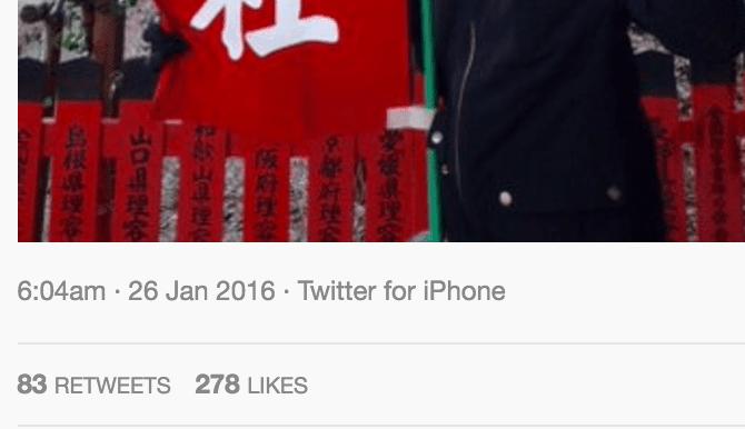 Screen-Shot-2016-01-26-at-1.46.20-PM