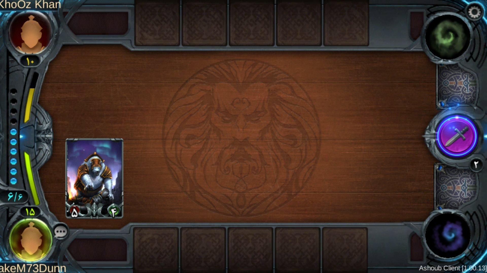 میز بازی - کارت های دشمن در ردیف بالا چیده می شود و کارت های شما در ردیف پایین. گوشه ی سمت چپ نیز شما و دشمن تان هستید. در صورتی که کارت های تان تمام شده باشد، تقریبا بی دفاع باقی می مانید و آماده ضربات مهلک می شوید...