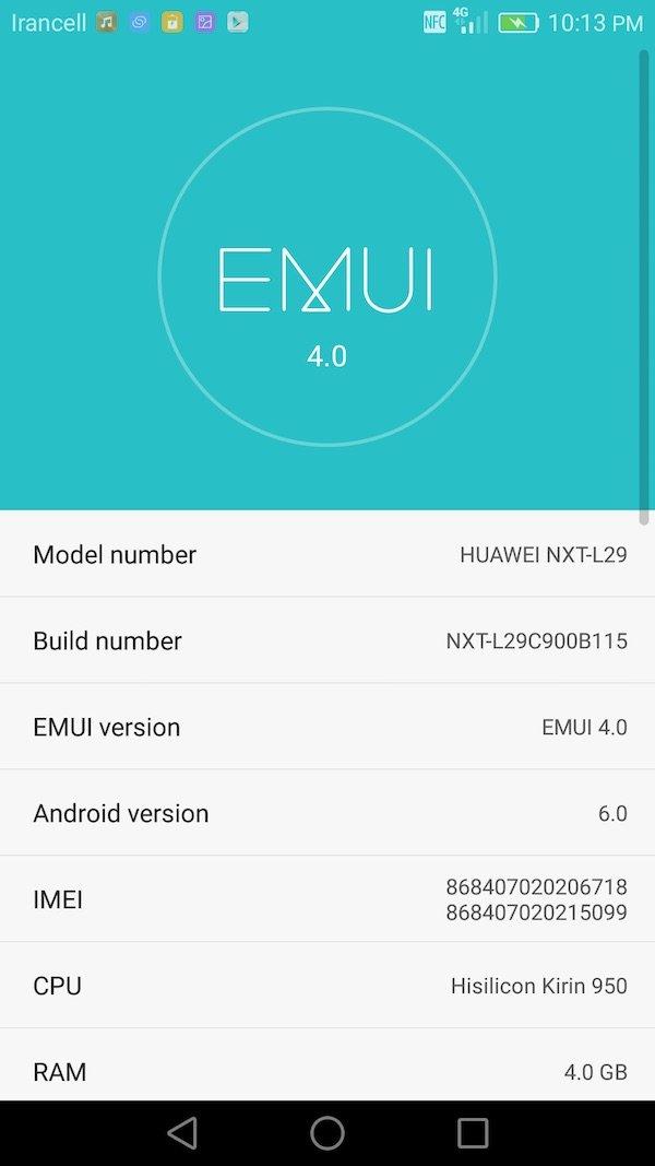رابط کاربری EMUI 4.0
