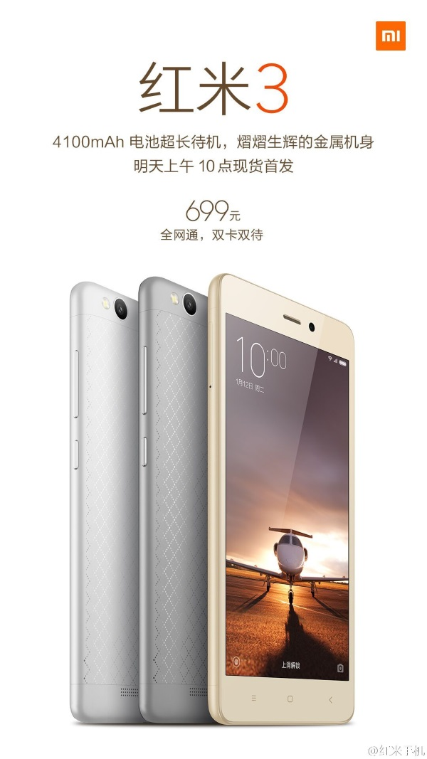 Xiaomi-Redmi-3---all-the-official-images-and-camera-samples (1)
