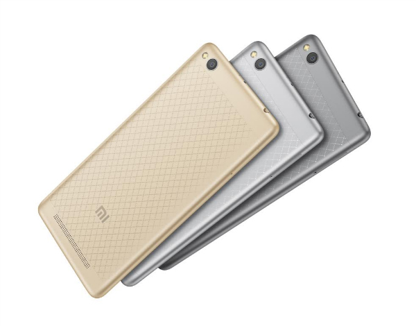 Xiaomi-Redmi-3-is-now-official (2)-w600