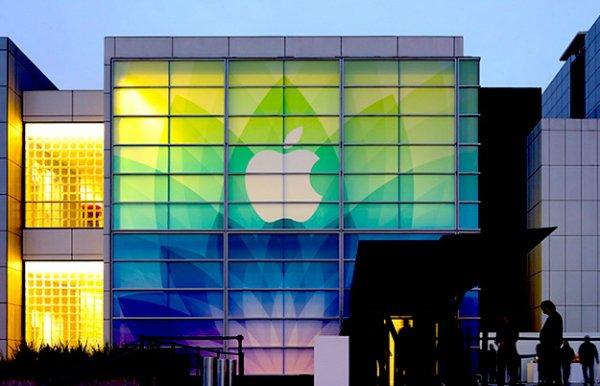 apple-logo-w600