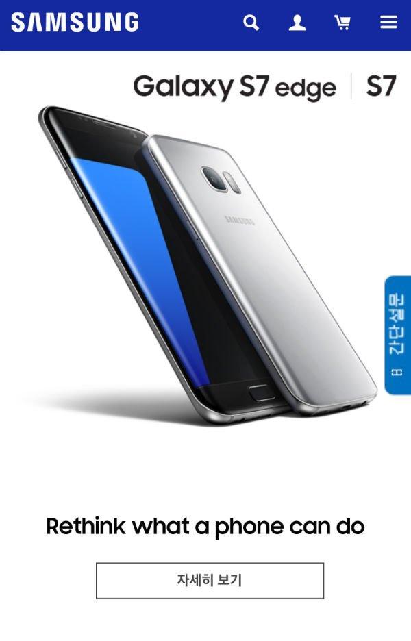 Galaxy-S7-edge-SK-promo-poster-w600