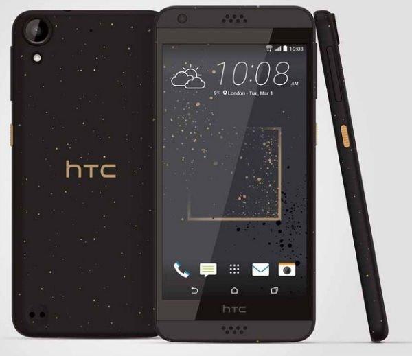 HTC-A16 (1)-w600