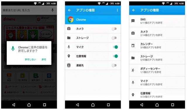Japanes-Xperia-Marshmallow_2-640x378