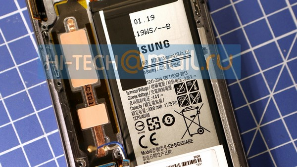 Samsung-Galaxy-S7-teardown-reveals-the-liquid-cooling-system (5) (Copy)