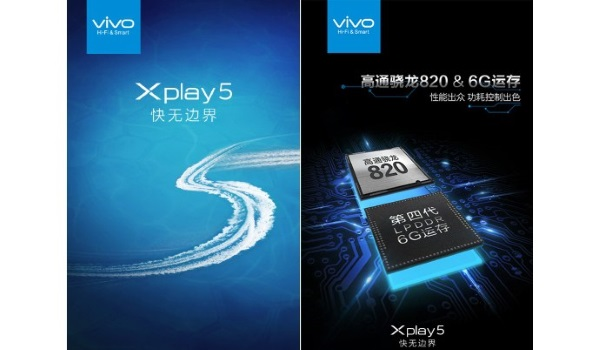 Vivo-Xplay-5-teaser