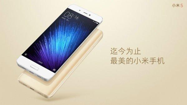 Xiaomi-Mi-5 (1)-w600