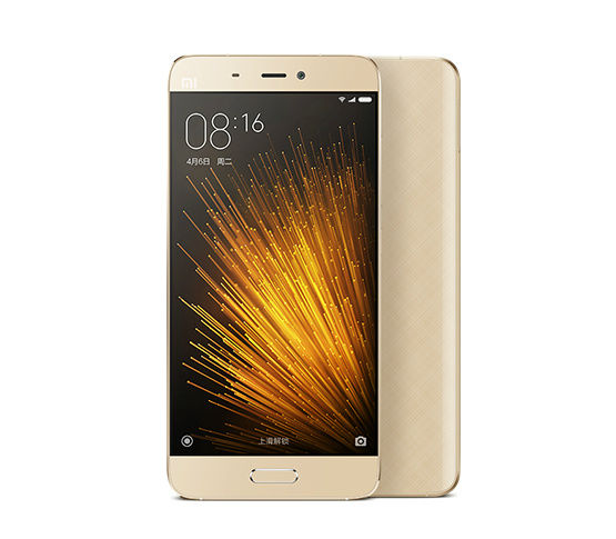 Xiaomi-Mi-5 (10)-w600-h600