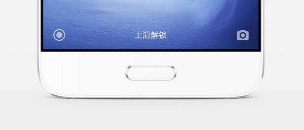 Xiaomi-Mi-5 (21)-w600
