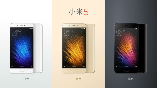 Xiaomi-Mi-5 (3)-w600