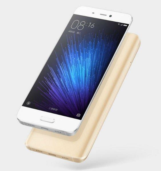 Xiaomi-Mi-5 (8)-w600-h600