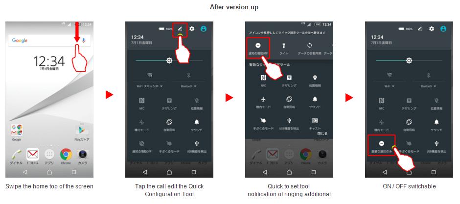یک آیکن میان بر جدید برای دسترسی به حالت Do Not Disturb در نوار ابزار در نظر گرفته شده.