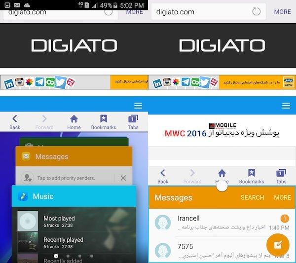 Digiato Galaxy A7 2016 Review SS01