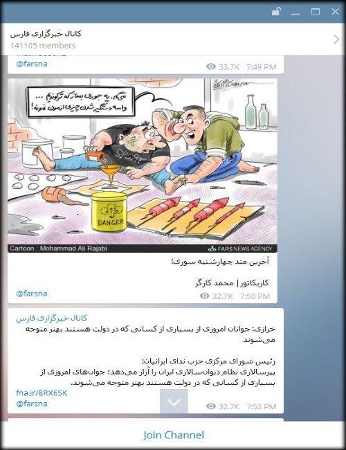 کانال خبرگزاری فارس بیش از 140 هزار عضو دارد که آن را برای خبررسانی سریع و شرح رویدادها با جزئیات کافی برگزیده اند.