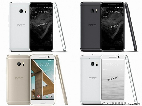 HTC-10-renders-upleaks