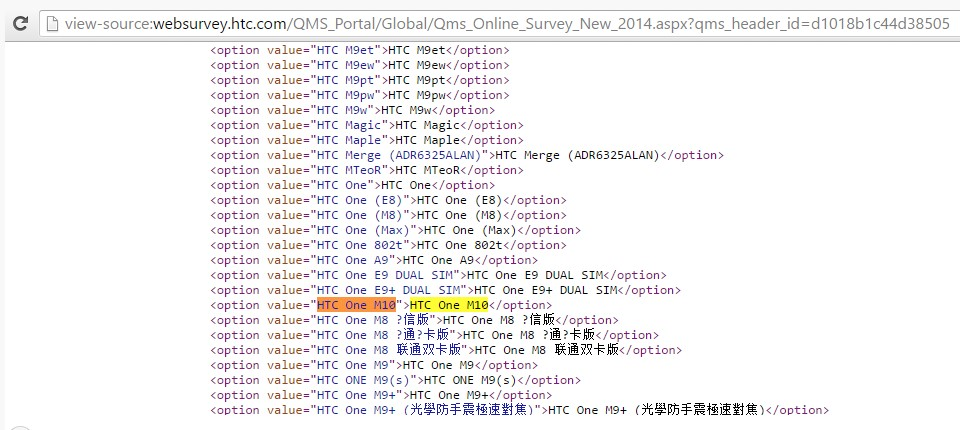 HTC-One-M10-2