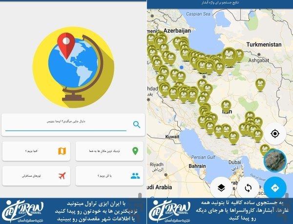Iran Easy 1