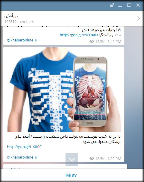 Khabar Online 1