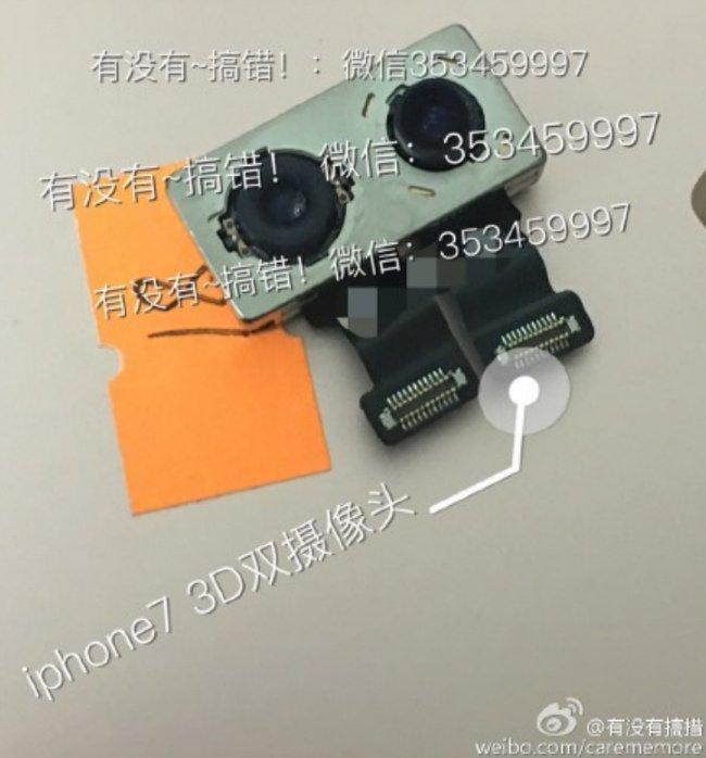 Leak-from-a-Weibo-user (2)-w650