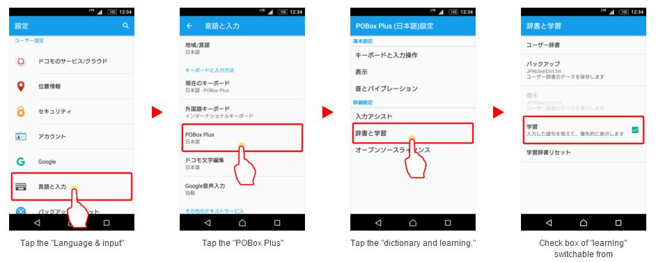 ویرایشگر جدید زبان ژاپنی سونی POBox Plus نام دارد.