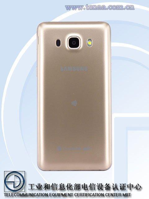 Samsung-Galaxy-J5-2016 (3)
