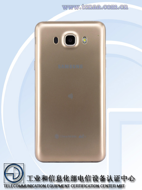Samsung-Galaxy-J7-2016 (4)