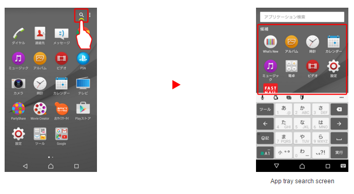 جستجوی اپلیکیشن ها با اشاره روی آیکن ذره بین.