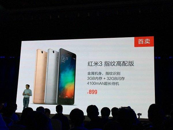Xiaomi-Redmi-3-Fingerprint-Edition_2