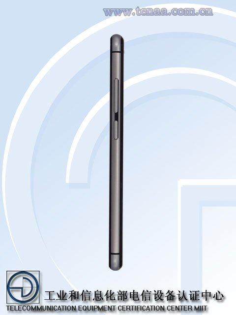 ZTE-NX529J-TENAA_3