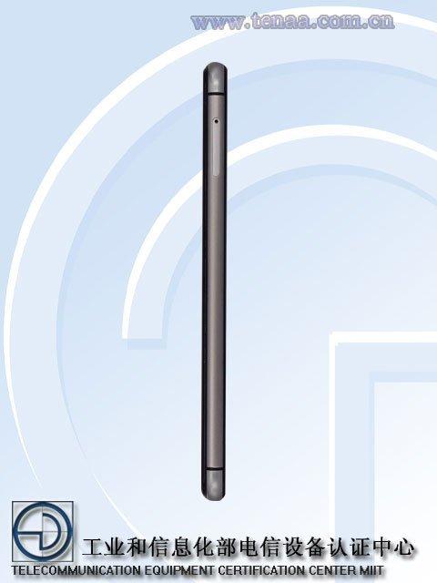 ZTE-NX529J-TENAA_4