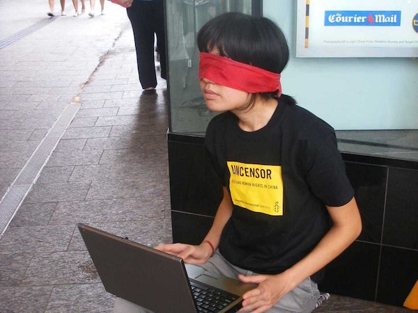 china-firewall-protest-3
