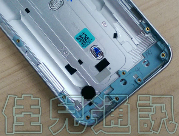 htc-10-leak-taobao-11-w600