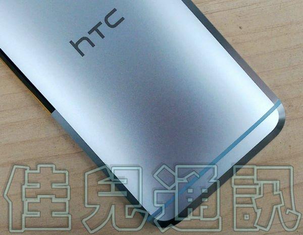 htc-10-leak-taobao-2-w600