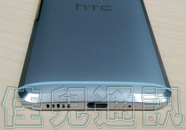 htc-10-leak-taobao-9-w600