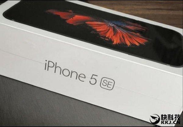 iPhone-5se-in-retail-packaging