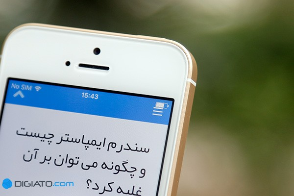 Digiato-iPhoneSE (52)