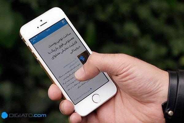 Digiato-iPhoneSE (60)