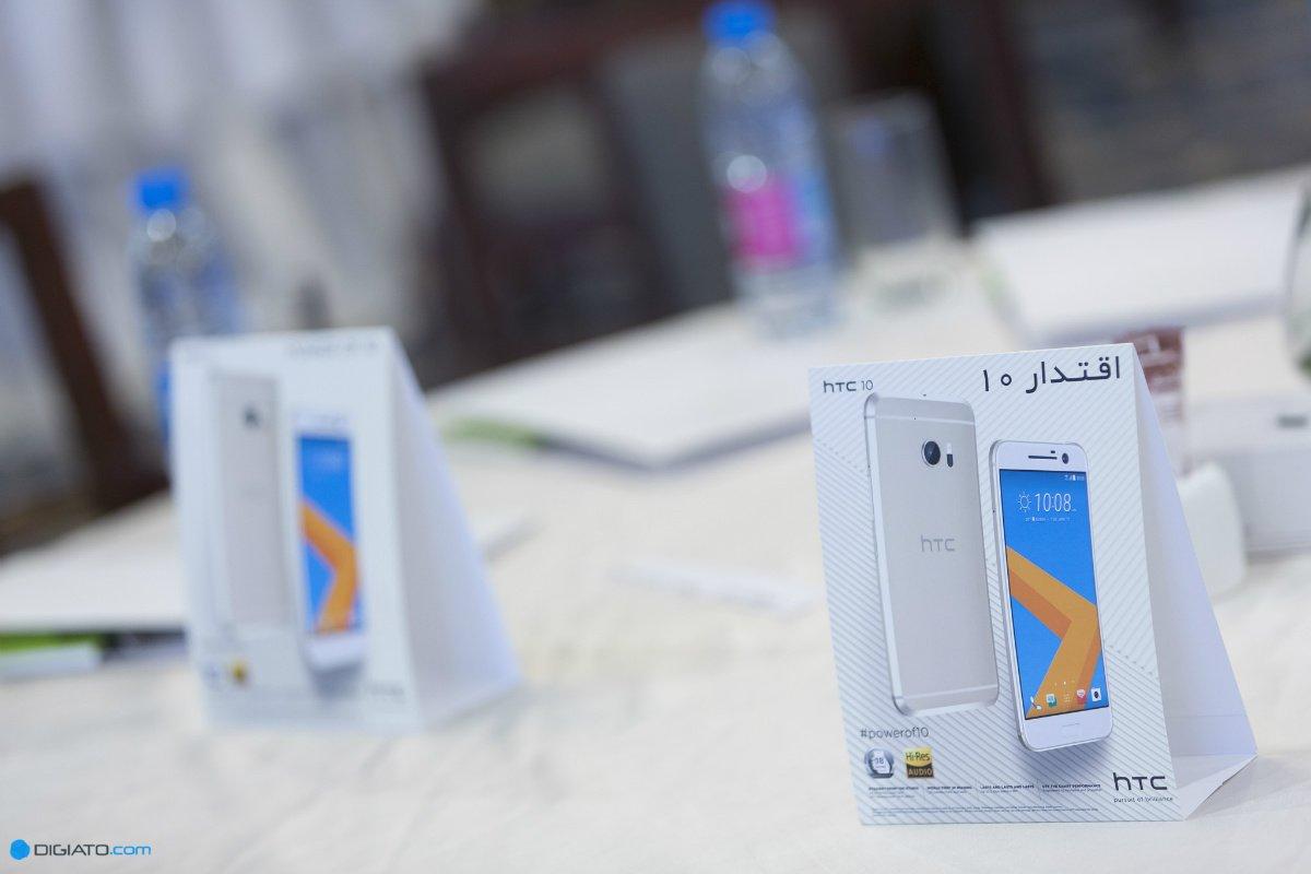 HTC10-w1200